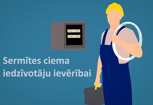Uz laiku tiks pārtraukta elektroenerģijas piegāde ūdenssūknim Laidu pagasta Sermītes ciemā